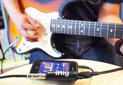 iPhoneギター・アプリ「AmpliTube iRig」