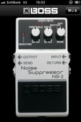 Noise Suppresssor