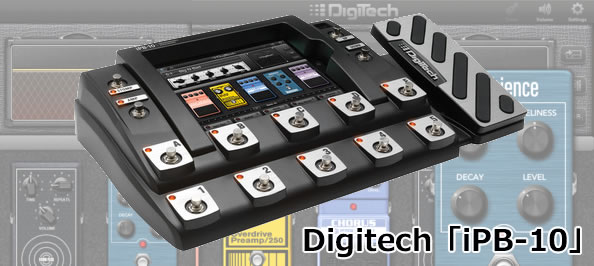 Digitech iPB-10