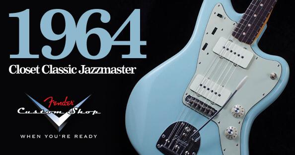 1964 Closet Classic Jazzmaster Sonic Blue