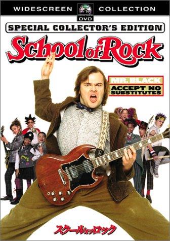 schoolofrockjpg