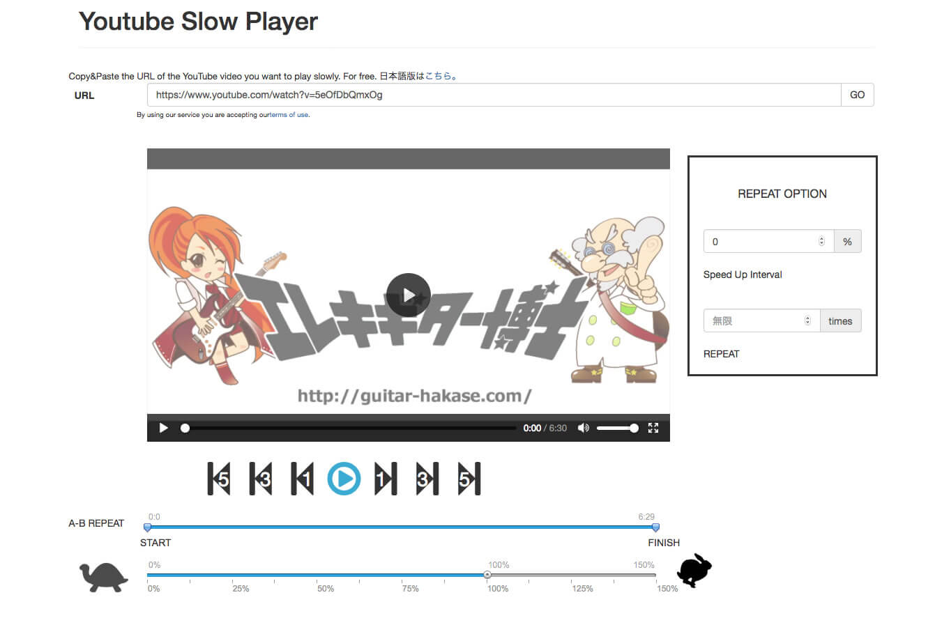 Youtube Slow Player