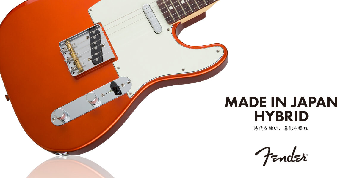 Made In Japan Hybrid