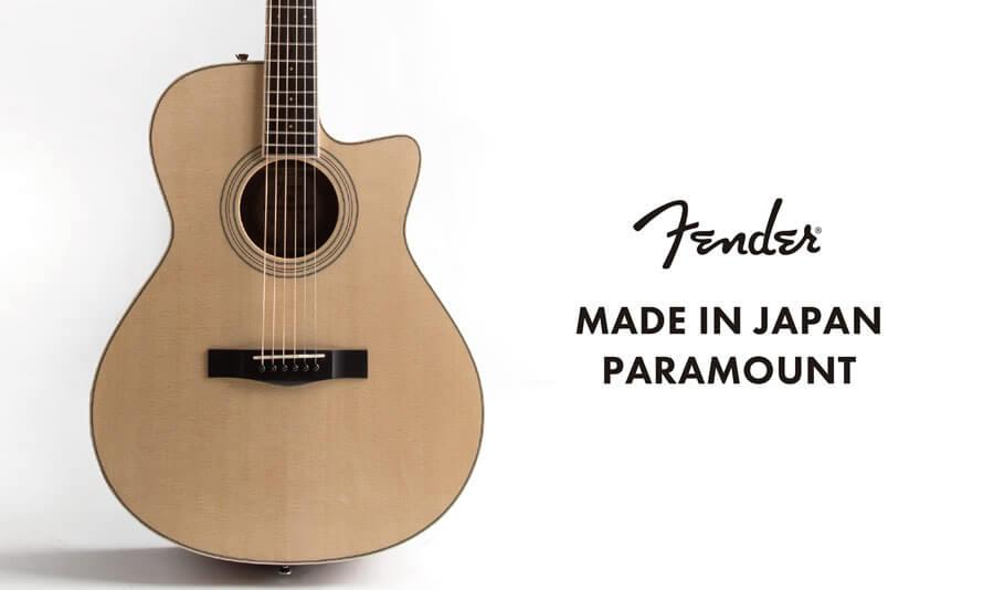フェンダー日本製アコースティックギター