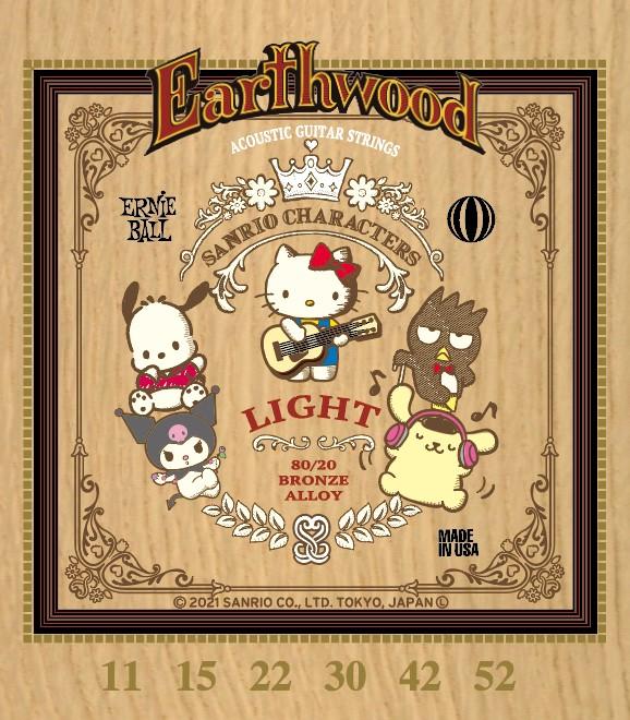 Earthwood 80/20:サンリオ