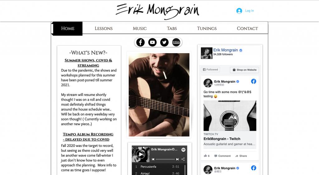 Erik Mongrainの公式サイト